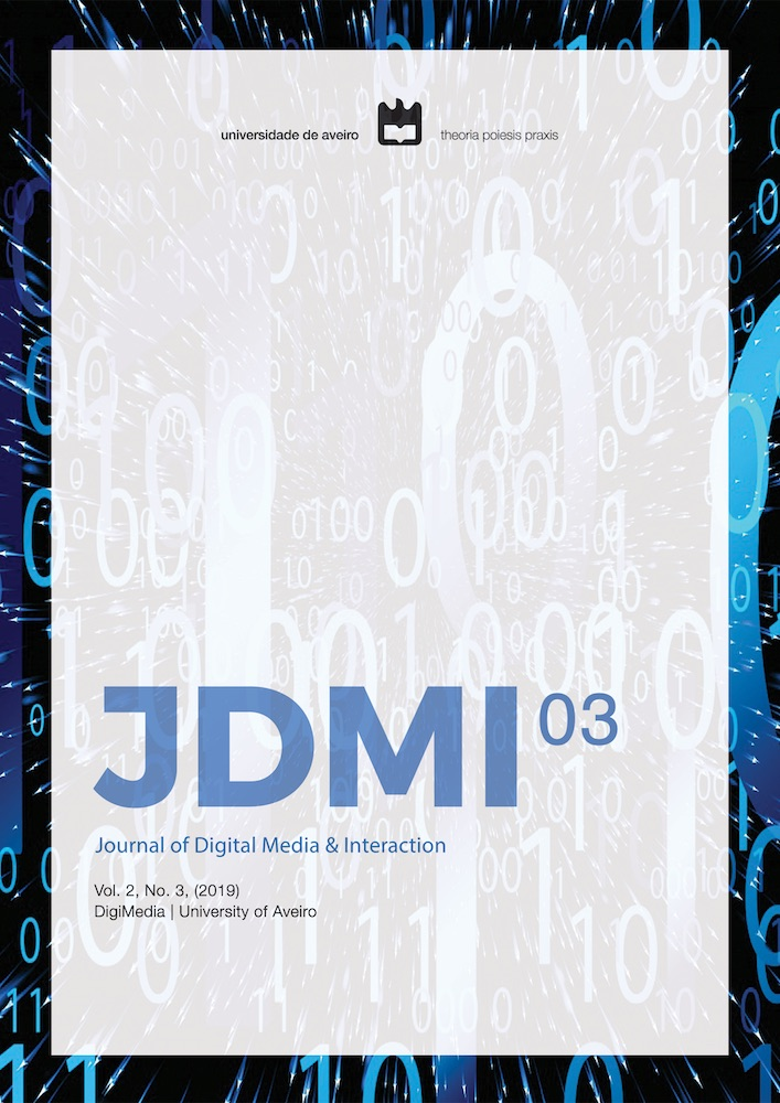 JDMI_cover_3